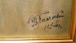 """Натюрморт с арбузом"",х/м,1954 г.,90×70 см., фото №9"