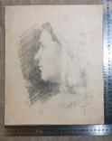 Портрет женщин. 1943 г. Савенков В. Я., фото №2