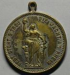 Франция Медаль 1896 год Sedan Metz Strassburg Paris, фото №2