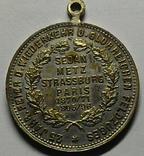 Франция Медаль 1896 год Sedan Metz Strassburg Paris, фото №3