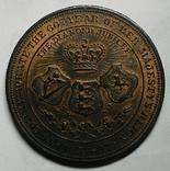 Англия медаль 1897 год, фото №3