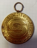 Медаль Спартакиада ЧССР ( тяжолый метал )., фото №4