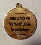 Медаль, фото №4