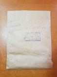 25 копеек в банковском пакете Укргазбанк опечатан 50 монет фото 2