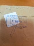 25 копеек в банковском пакете Укргазбанк опечатан 50 монет