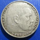 Німеччина 1937 рік (D)