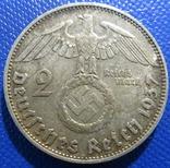 Німеччина 1937 рік (D) фото 2