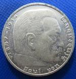 Німеччина 1937 рік (F) фото 1