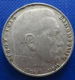Німеччина 1938 рік (J)