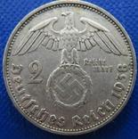 Німеччина 1938 рік (J) фото 2