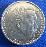 Німеччина 5 марок 1939 рік (А)