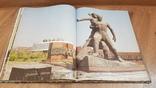 Воронов Н.В. Скульптор Дмитрий Рябичев. Альбом, фото №6