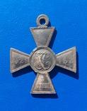 Георгиевский крест, фото №2