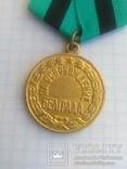 Медаль, За Освобождение Белграда., фото №7