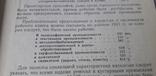 Установление и упрочение Советской Власти в Псковской Губернии (1917-1918 год), фото №7