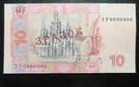 Україна зразок 10 гривень 2006 року (Стельмах) фото 2