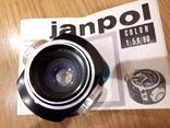 Oбъектив janpol color 1:5,6/80 с документами., фото №2