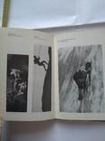 Побежденые вершины. Сборник советского альпинизма 1973-1974.  1976 р., фото №5