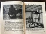 1929 Фотография Культовая Книга Трошина, фото №6