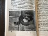 1929 Фотография Культовая Книга Трошина, фото №9