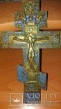 Крест 20см Эмаль, фото №2