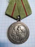 Партизан ВВВ 1ст., фото №2