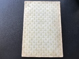 1937 Альманах Север, фото №12