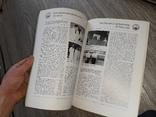 Книга Офтальмологічна клініка імені професора Л.І. Гіршмана 100років Харьков 2008г., фото №8