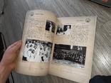 Книга Офтальмологічна клініка імені професора Л.І. Гіршмана 100років Харьков 2008г., фото №11