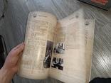 Книга Офтальмологічна клініка імені професора Л.І. Гіршмана 100років Харьков 2008г., фото №12