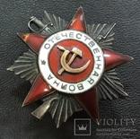 Боевой орден Отечественной войны 2 ст. № 272908, фото №3