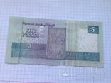5 фунтов Египет, анц., фото №3