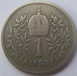 1 крона 1893 р., фото №2