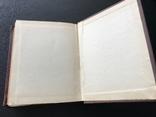 1968 Словарь иностранных слов, фото №9