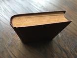 1968 Словарь иностранных слов, фото №10