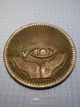 Медаль Медицина Одесса Офтальмология Филатов, фото №3