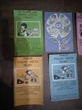 Плакаты маленькие, фото №3