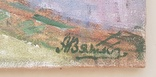 Кама у берегов г.Сарапул. Вяткин А.В. Член СХ УССР. Соцреализм., фото №3