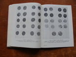 Булгаро-Татарская Монетная система XII-XV вв. (2), фото №8