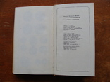 Нумизматический словарь (5), фото №11