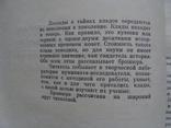 Кладоискательство и нумизматика (11), фото №5