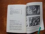 Кладоискательство и нумизматика (11), фото №6