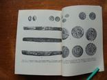 Кладоискательство и нумизматика (11), фото №9