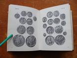 О чем рассказывают монеты (13), фото №8