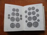 О чем рассказывают монеты (13), фото №9