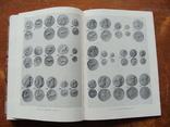Древние монеты Таджикистана (14), фото №6