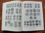 Древние монеты Таджикистана (14), фото №7