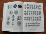 Древние монеты Таджикистана (14), фото №8