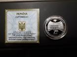 70 років Київському національному торговельно-економічному університету КНТЕУ, фото №2