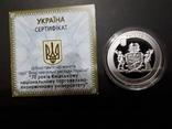 70 років Київському національному торговельно-економічному університету КНТЕУ, фото №3
